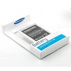BATTERIA ORIGINALE - SAMSUNG  S5
