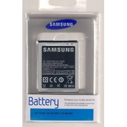 BATTERIA ORIGINALE - SAMSUNG  S2  , S2 plus