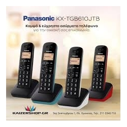 CORDLESS con filtro blocco chiamate - PANASONIC TGB610